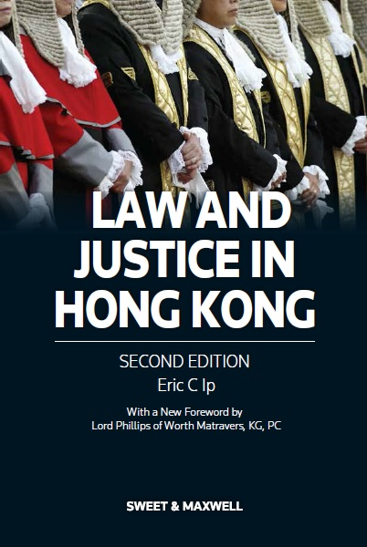 Law and Justice in Hong Kong